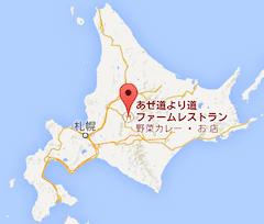 あぜ道より道(上富良野町)