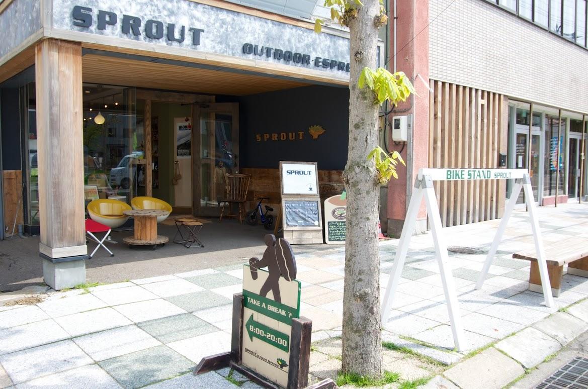 カフェ「スプラウト」SPROUT(倶知安町)