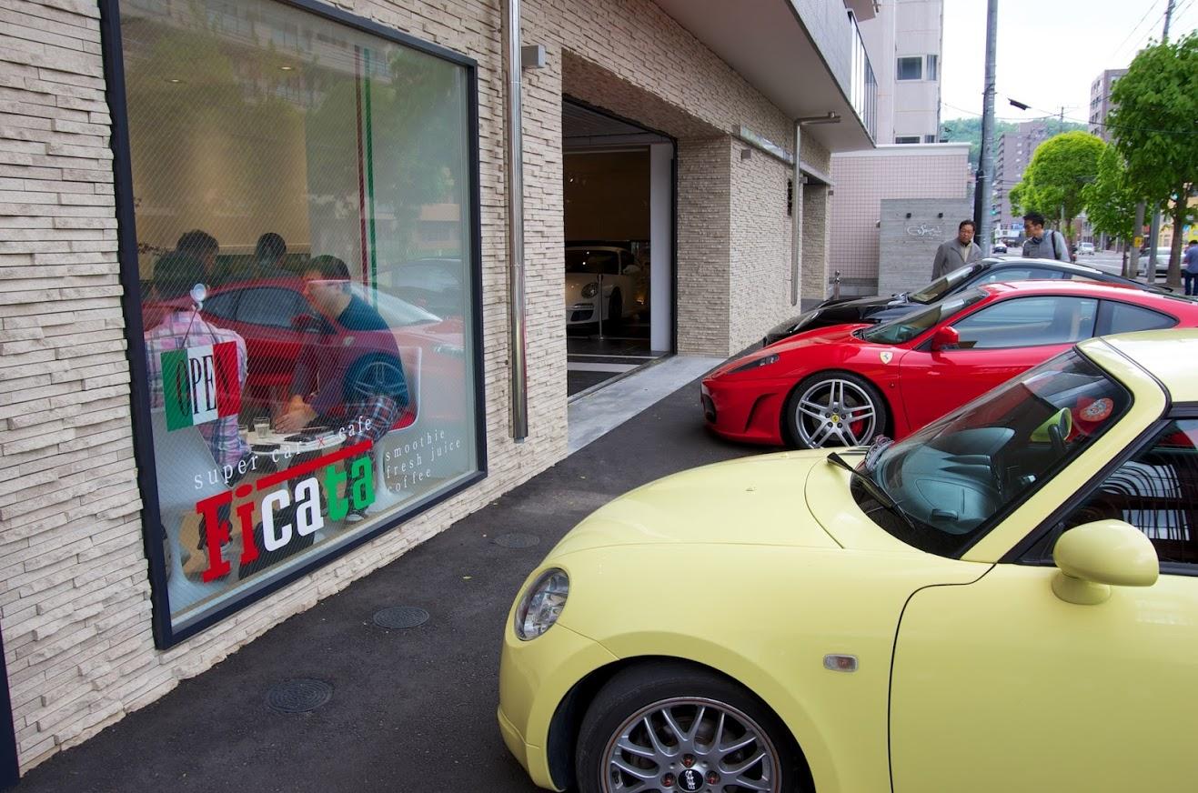 スーパーカー&カフェ・フィカータ(Ficata)札幌市
