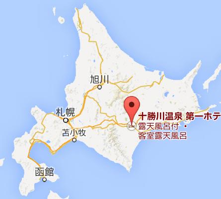 十勝川温泉 第一ホテル・豊州亭