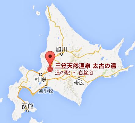 三笠天然温泉 太古の湯・別館 旅籠