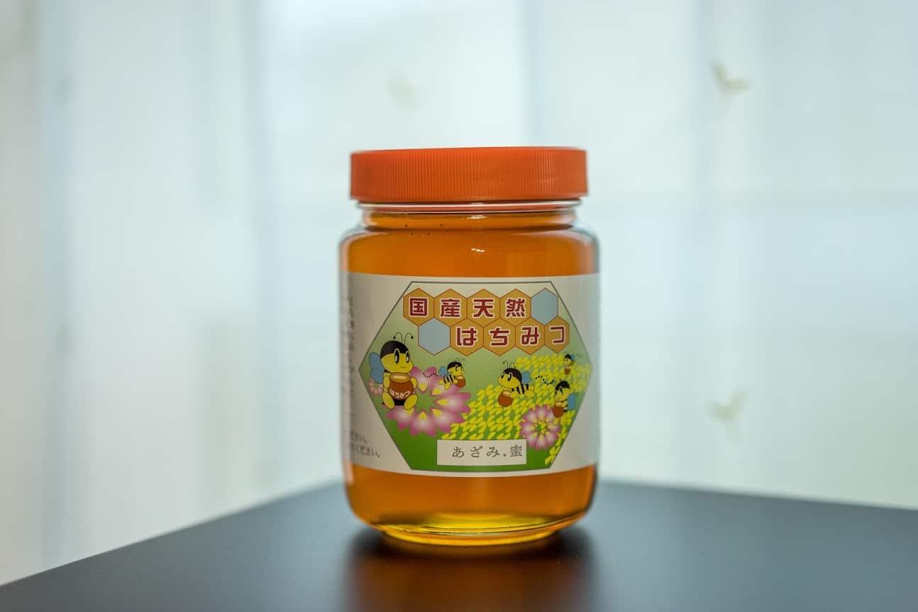 高見養蜂場の天然はちみつ・あざみ蜜(滝川市)