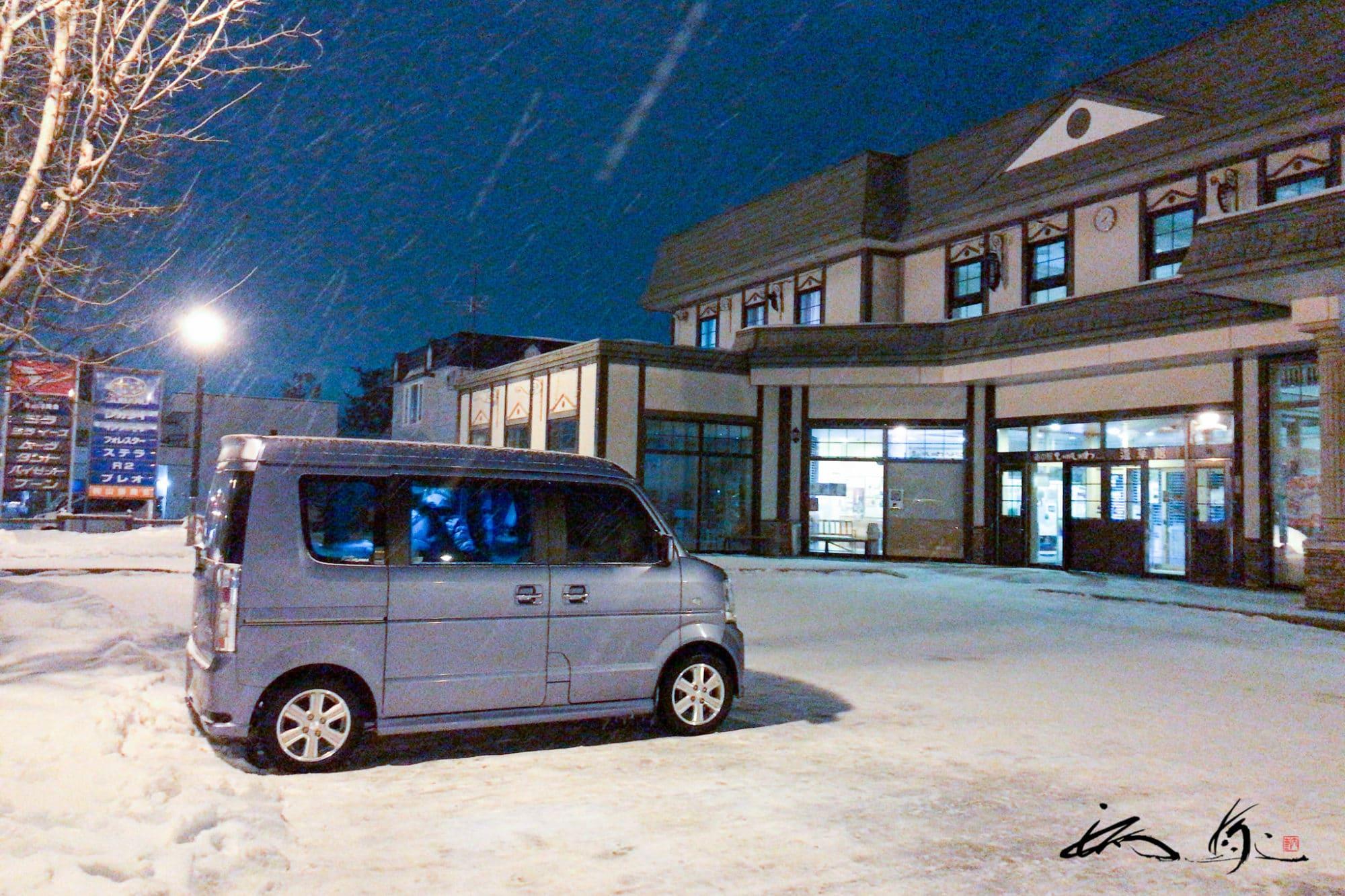 東川町【No.001】軽車中泊で北海道巡り・冬