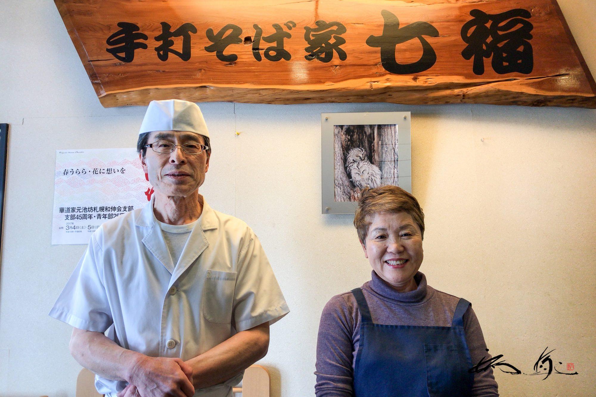 手打ちそば家・七福(新篠津村)で冬季限定「牡蠣せいろ」を頂く