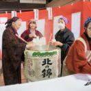 くりやま老舗まつり2017(栗山町)で道産の幸に舌鼓