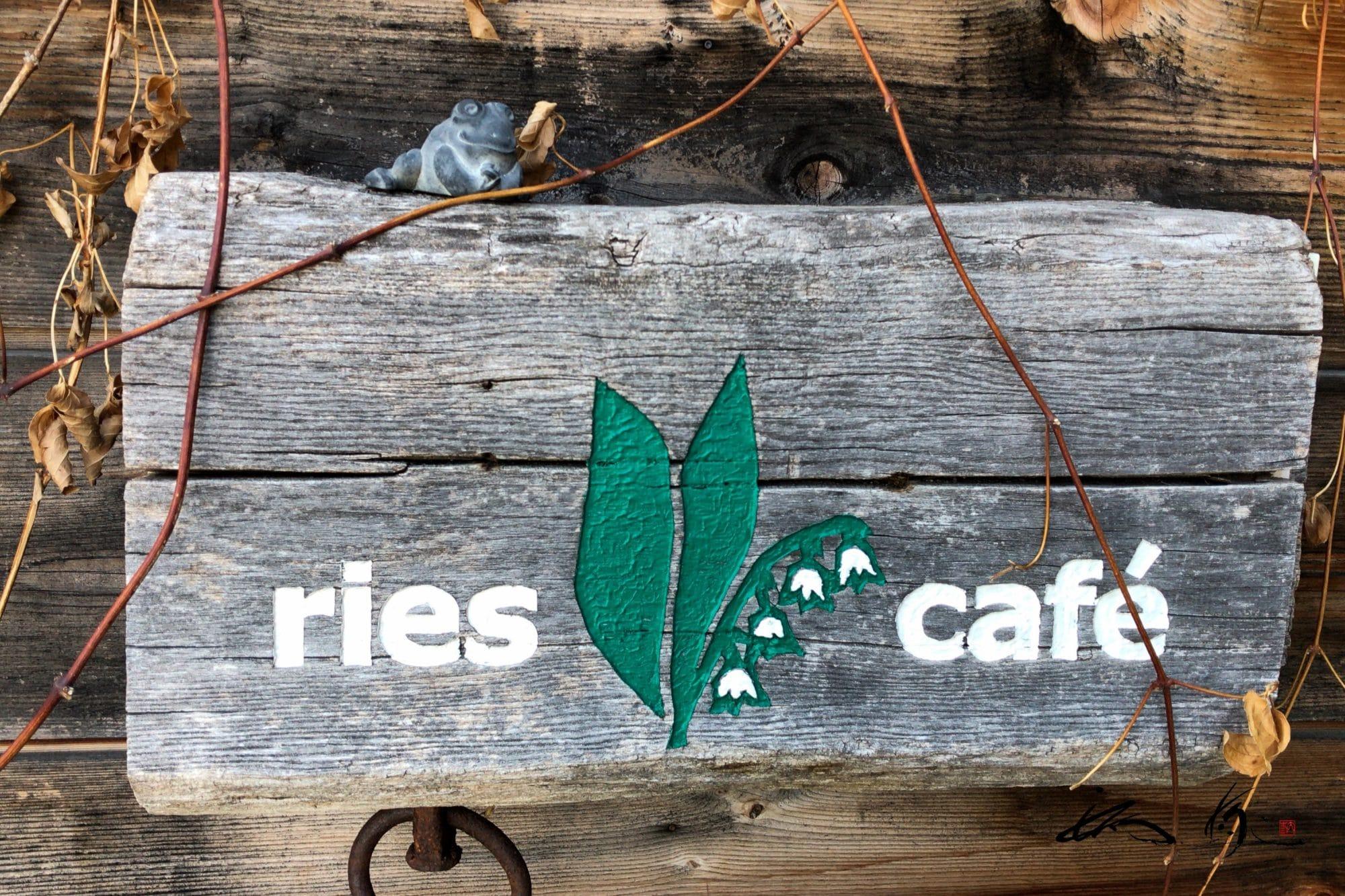リーズカフェ・ries café(美瑛町)でゆったりのんびり