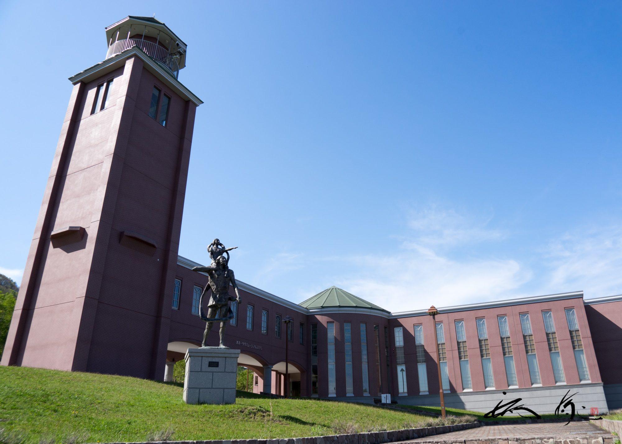 オホーツクミュージアムえさし(枝幸町)でデスモスチルスと初対面