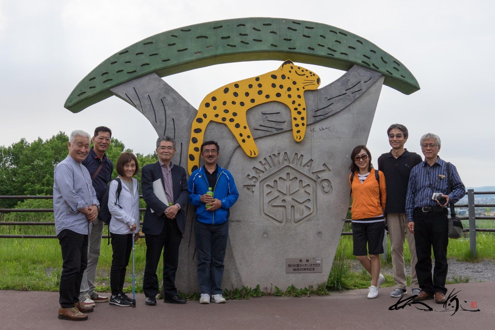 府中五中(東京都府中市)時代の恩師&同級生との北海道旅行 2017