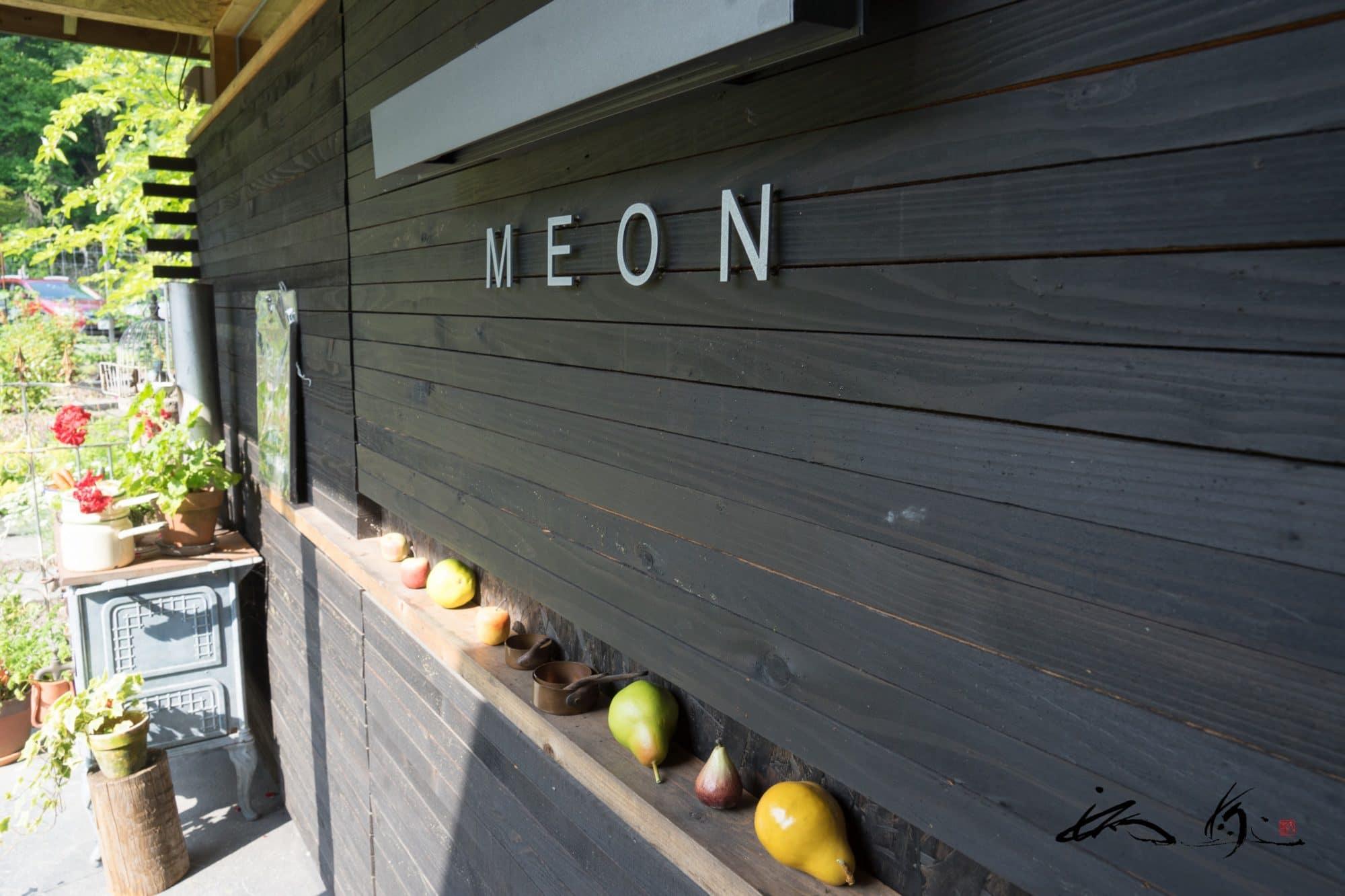 MEON農苑 ミオン ガーデンカフェ(千歳市)でランチ・ココット料理を堪能
