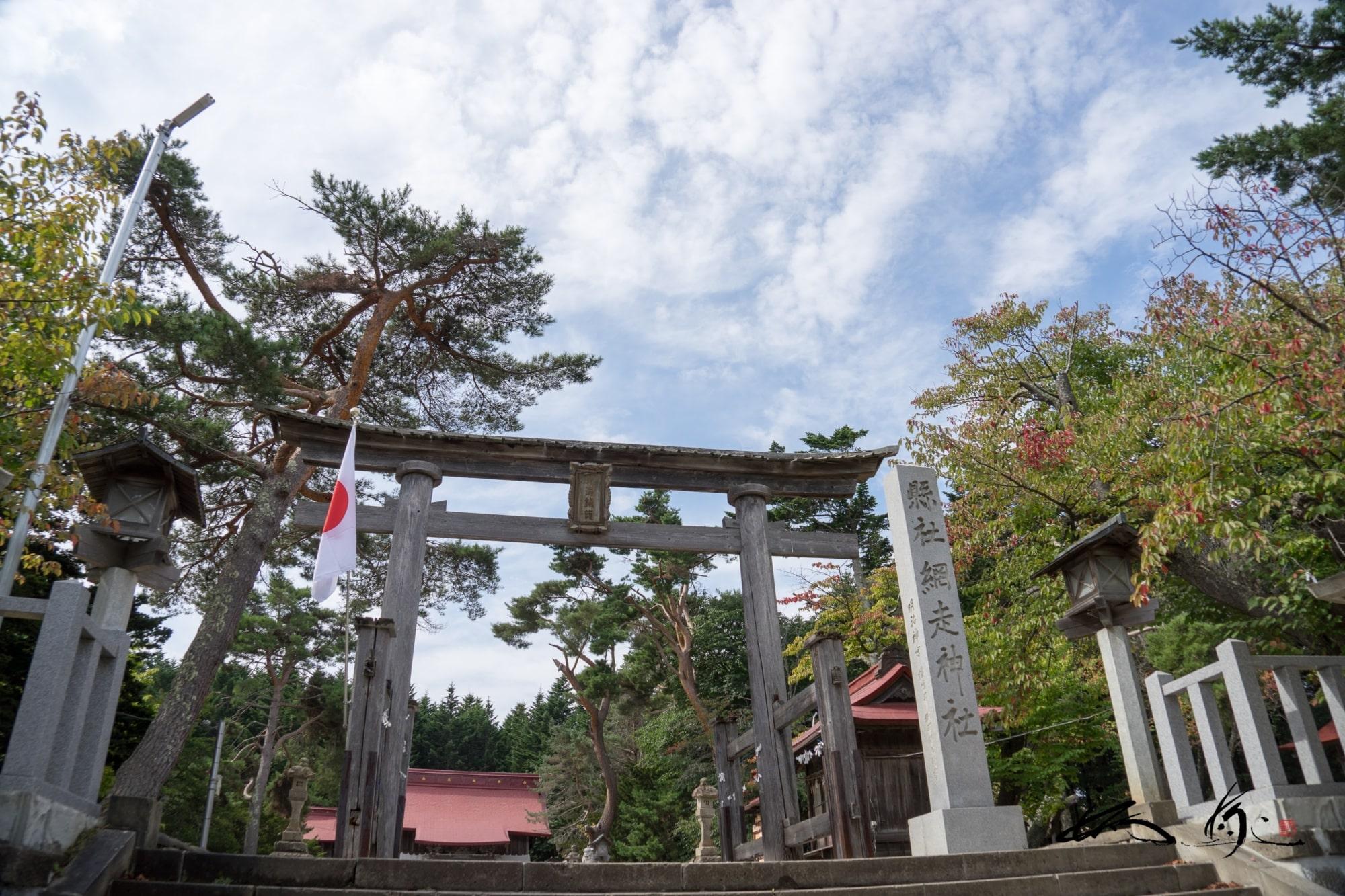 網走神社(網走市)厳かで静寂なる空気が漂う【No.03】北海道御朱印巡り