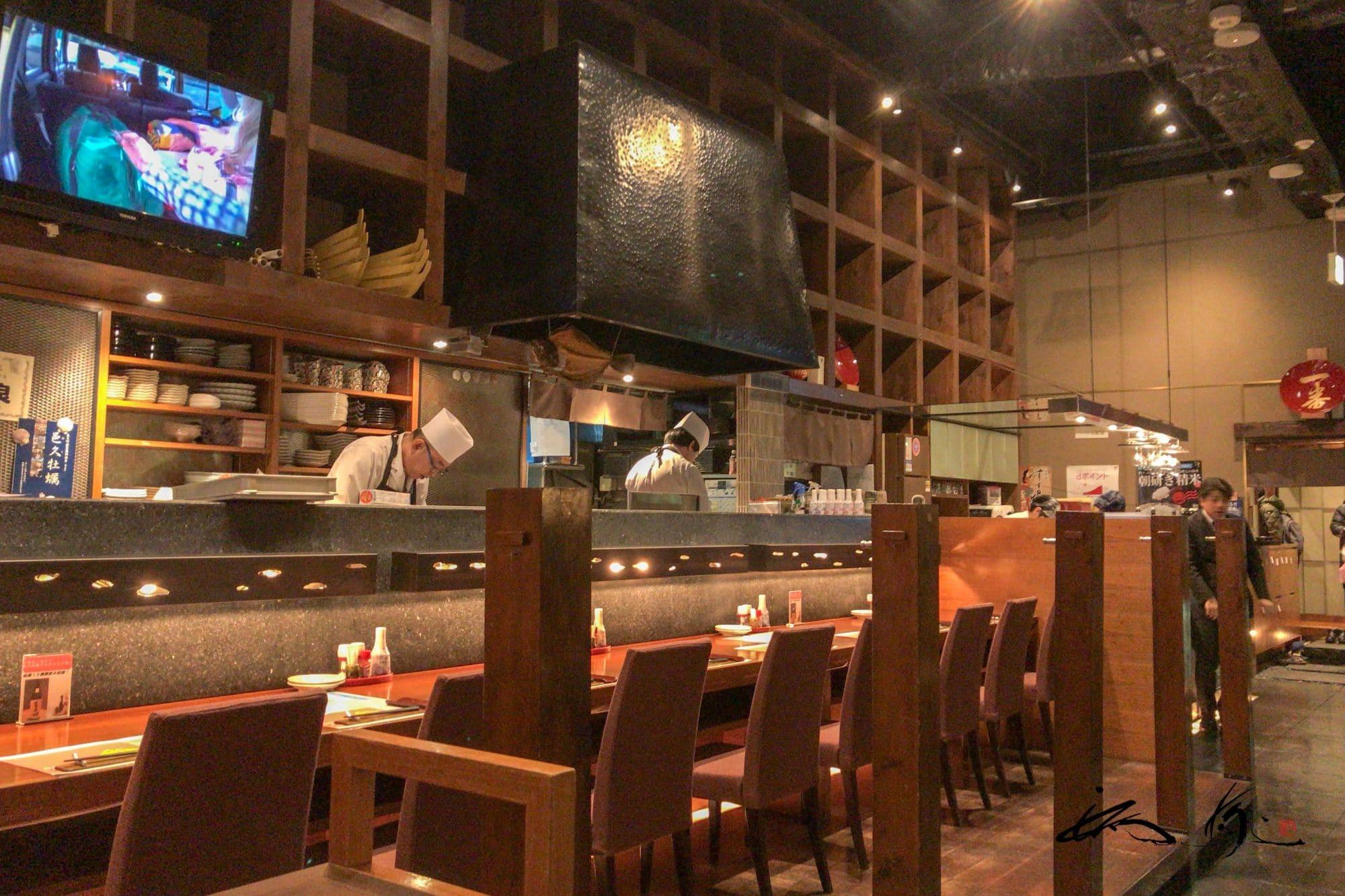 和食レストラン・味わい つき灯り(札幌市)絶品「さかな串」を味わう