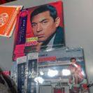 加山雄三・祝!80歳 幸せだなぁ。若大将一夜限りの札幌スペシャルライブ(札幌市)「関心・感動・感謝」の三冠王に感激