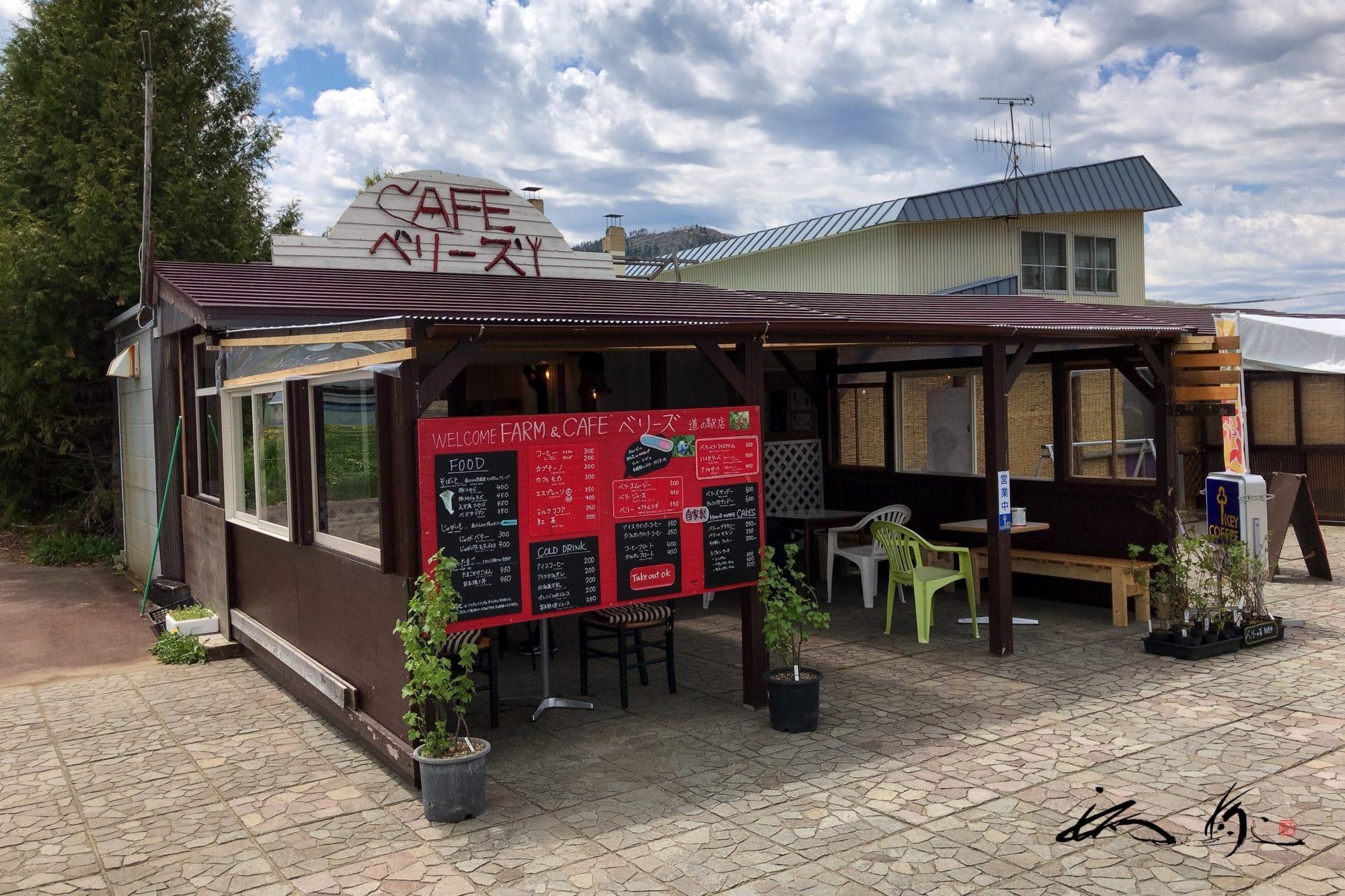 Farm&Cafe ベリーズ道の駅店(南富良野町)そば粉100%「そばっと」&「ベリースムージー」を味わう