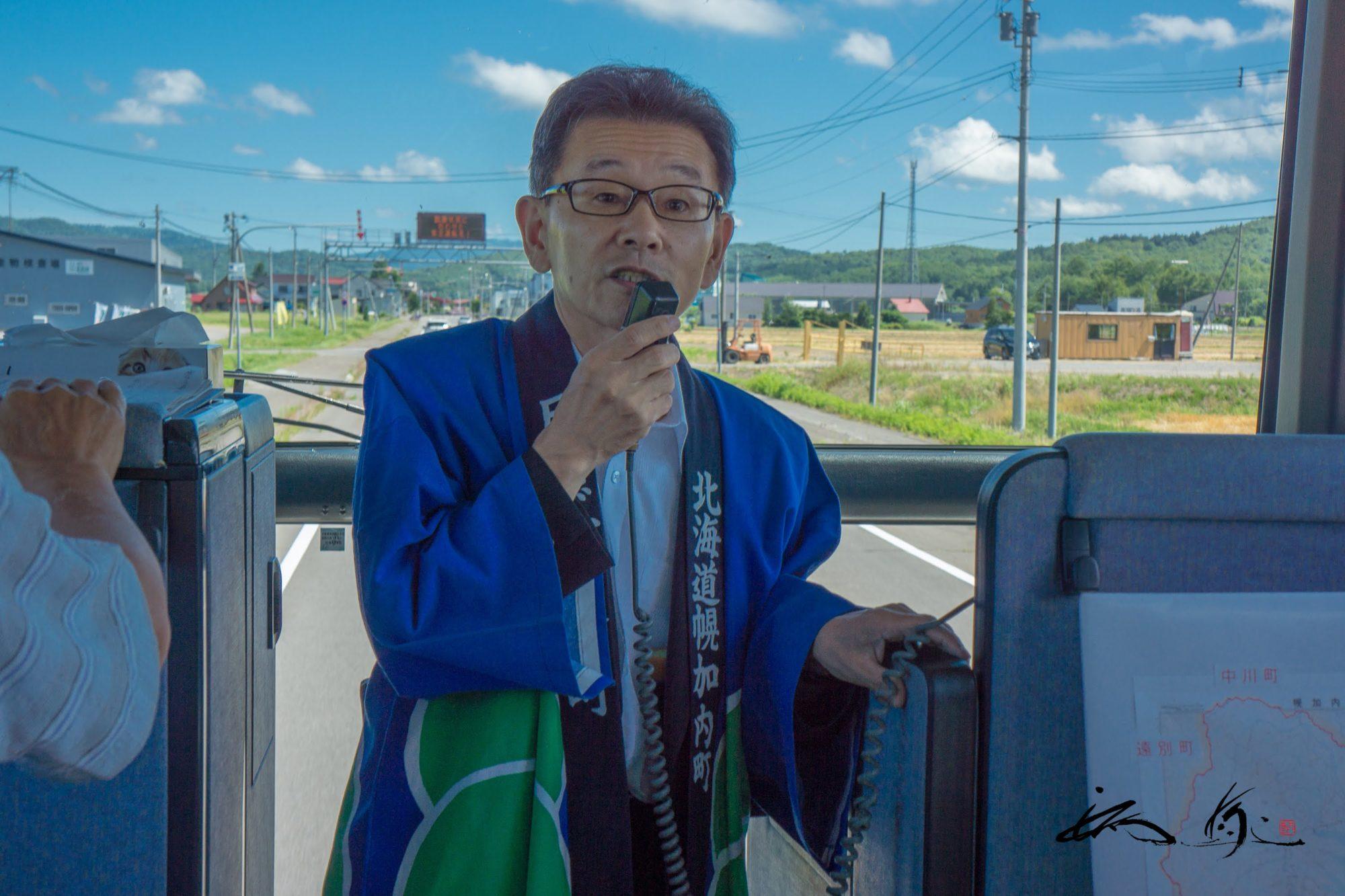 町長がバスガイド〜幌加内町長編〜No.1:午前編・シィービーツアーズ