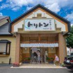 トリトン旭神店(旭川市)人気の回転寿司で北海道の新鮮な魚介を堪能