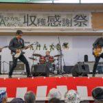 ブラックビートルズ・JA東神楽収穫感謝祭 2018(東神楽町)YASUさん率いるステージをエンジョイ!