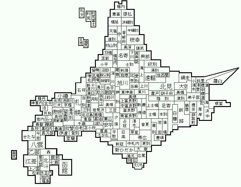 北海道179市町村