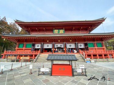 輪王寺(栃木県日光市)平成の大修理が完了した総本堂・三仏堂(世界遺産)を参拝する